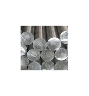 ALUMINIUM RODS ROUND BARS